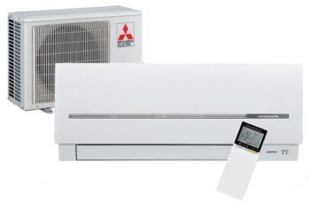 Klima uređaj MITSHUBISHI MSZ-SF42VE/MUZ-SF42VE